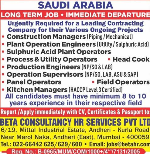Saudi Arabia Jobs, Chemical Jobs, Construction Manager, Production Engineer, Beta Consultancy Jobs, Mumbai Interviews, Gulf Jobs Walk-in Interview,
