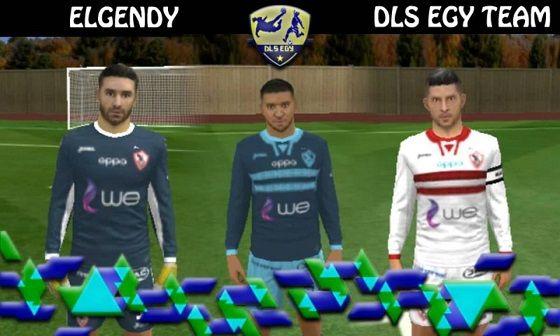 اكبر مكتبة اطقم محدثة لأطقم الدوري المصري 2018 للموسم الجديد للعبة Dream League Soccer للأندرويد