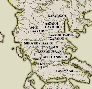 ΕΠΑΝΑΣΤΑΣΗ 1821 : ΡΟΥΜΕΛΗ ΚΑΙ ΑΡΜΑΤΟΛΙΚΙΑ