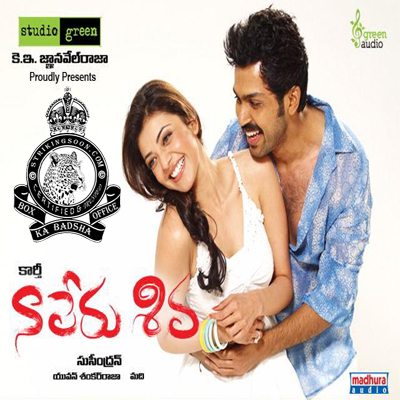 family sentiment songs in telugu download