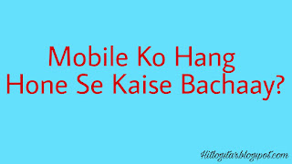 Mobile Phone Ko Hang Se Kaise Bachaay- Edited Image