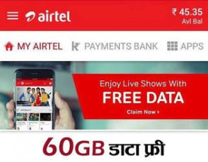 Airtel Tv offer – Get 60 GB free data on Downloading airtel TV app