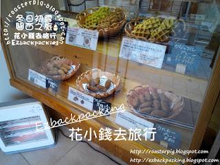 神戶洋菓子店特色便宜菓子