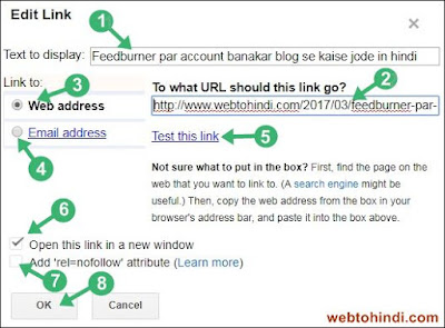 how to add blogger post inside another post link