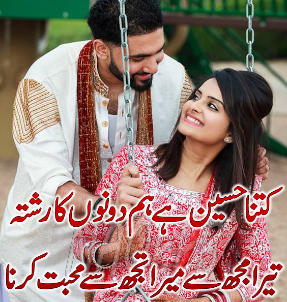 Cool Best Poems On Sad Love Pictures Inspiration - Valentine Ideas ...