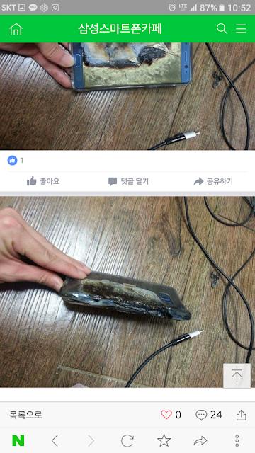 Baru saja di beli Samsung S7 ini meledak