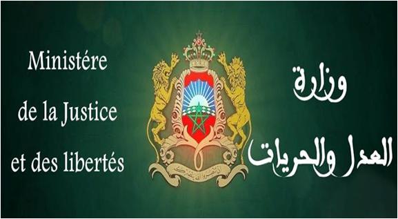 وزارة العدل: اللائحة النهائية لمرشحي مباراة توظيف 106 محررا قضائيا من الدرجة الثالثة -تقنيين متخصصين ليوم 7 أبريل 2019