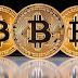 Εταιρείες ακυρώνουν τη δημιουργία επενδυτικών κεφαλαίων με βάση το bitcoin