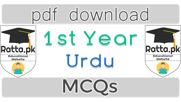 Mcqs Notes 2Nd Year Urdu Notes – Funnyfix