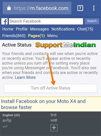 Turn off active facebook last seen