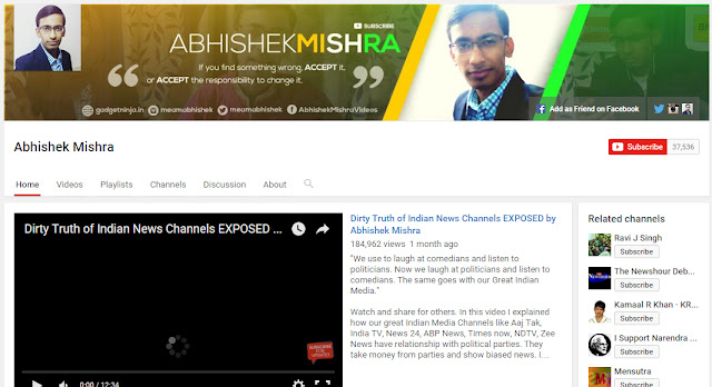 Abhishek Mishra YouTube Channel
