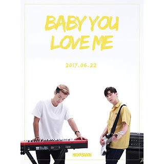 Nick & Sammy 닉앤쌔미 - Baby You Love Me Lyrics