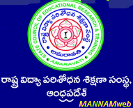 SCERT RMSA In service training - 2018 - Particepents Feed Back Form
