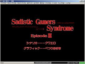 SadisticGamersSyndrome2_s.jpg