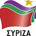 Αποδοκίμασαν στο Περιστέρι τη βουλευτή του ΣΥΡΙΖΑ Χαρά Καφαντάρη για τη Συμφωνία των Πρεσπών