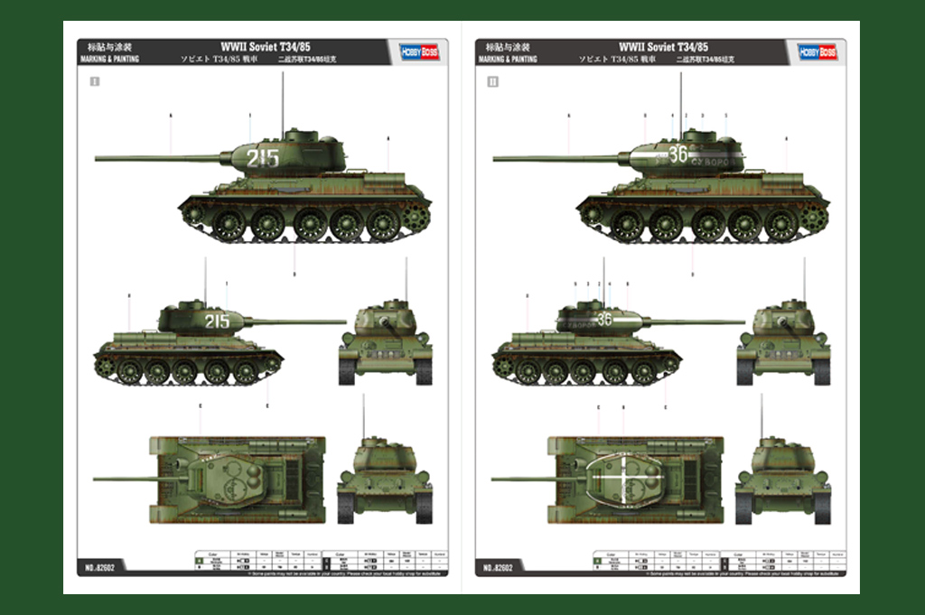 The Modelling News: A 1/16th T-34, a light recon Panzerwagen