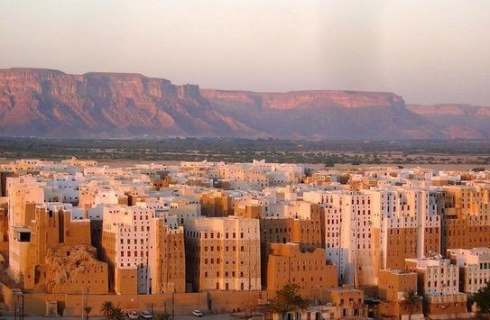 Saksikan Bandar 'Khayalan' di Yemen