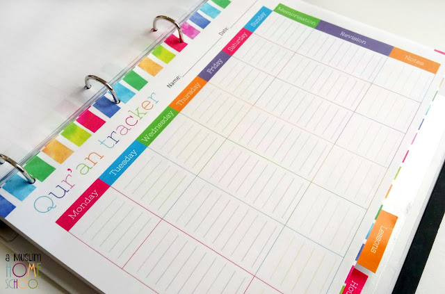 Qur'an tracker page from the homeschool planner printable
