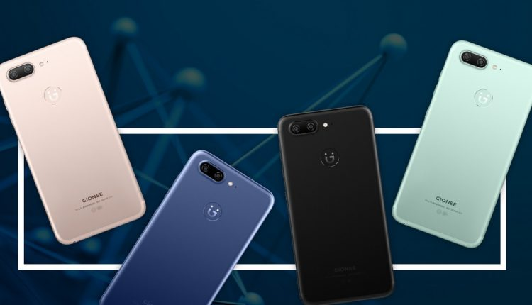 Gionee S10 Colors