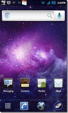 HOW TO : Install Android 4 0 ICS On Any Android Phone & Tablet