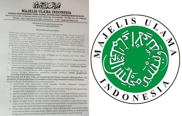 Terkait Ucapan Ahok Soal Al Maidah 51, MUI Pusat Akhirnya Keluarkan Maklumat, Begini Isinya