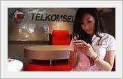 transfer pulsa ke sesama kartu simpati dari telkomsel