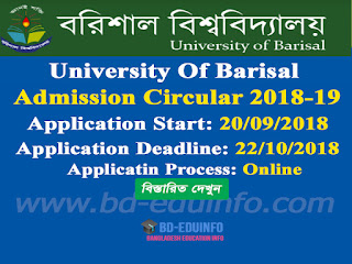 University Of Barisal Undergraduate Admission Circular 2018-2019
