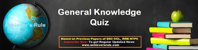 SSC CGL - SSC MTS - SSC CPO - SSC CHSL - RAILWAY