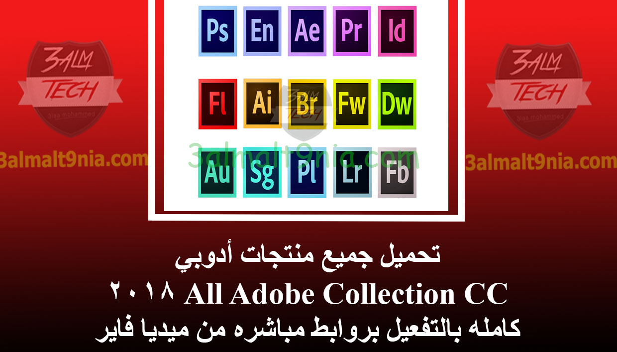 All Adobe Collection CC 2018