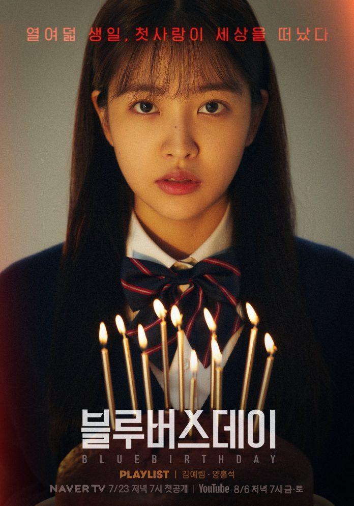 Sinh Nhật U Buồn - Blue Birthday (2021)