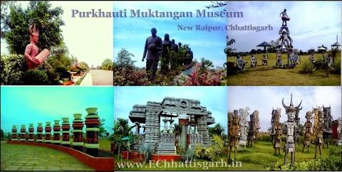 Purkhauti Muktangan Museum in Naya Raipur updates by www.EChhattisgarh.in