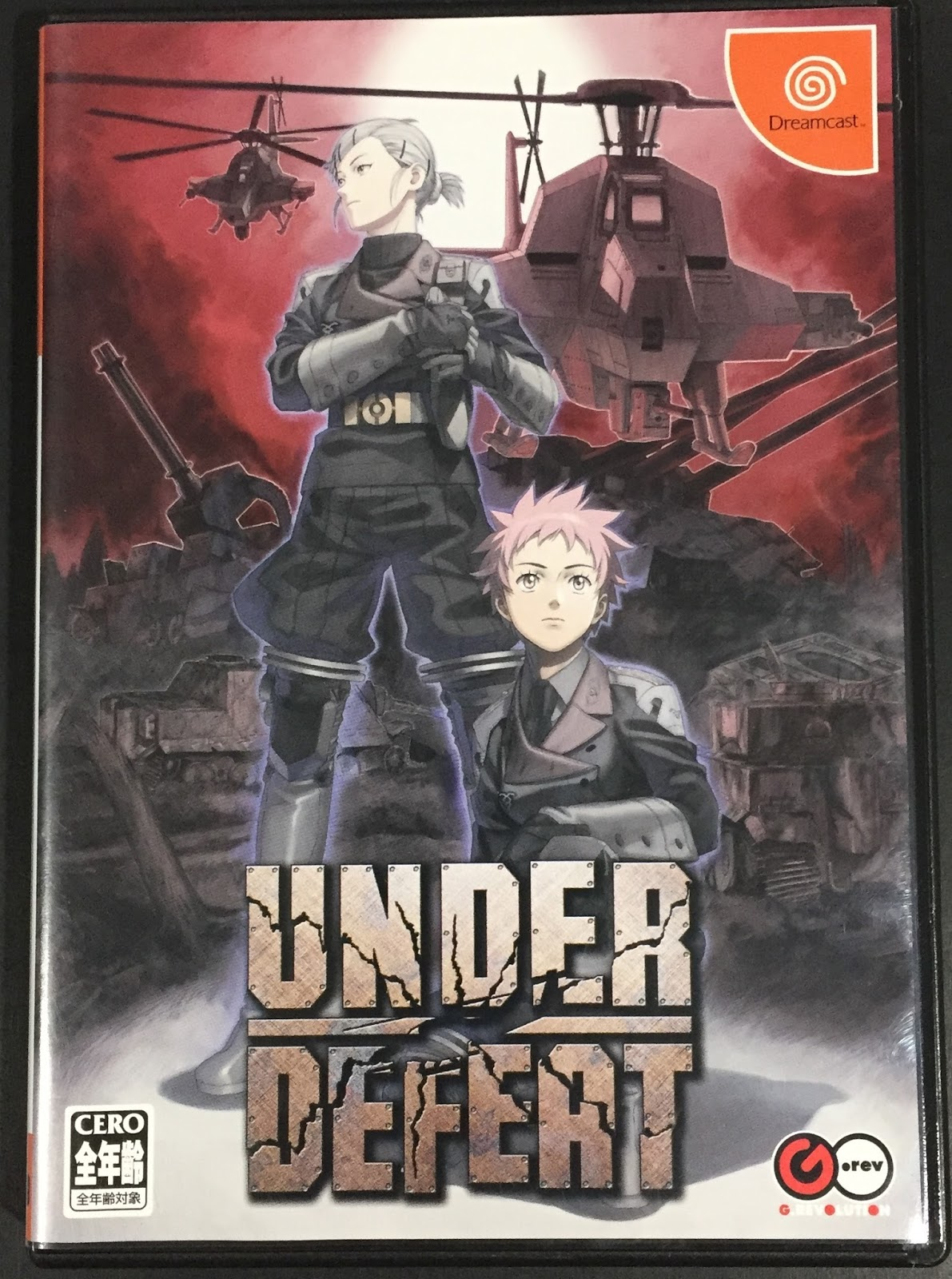 Retro Gamer Randomness: Review: Under Defeat for the Dreamcast