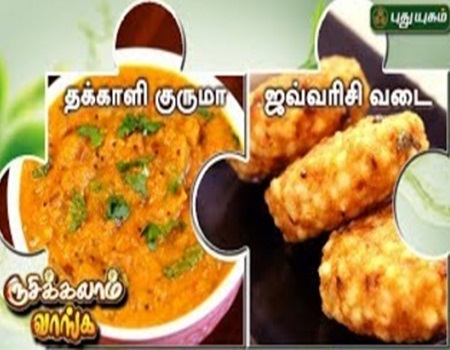 Thakkaali Gurumaa 19-07-2017 Puthuyugam Tv