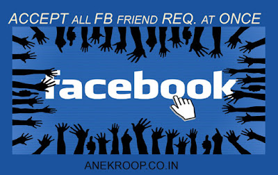 facebook ke sabhi friend request accept kare
