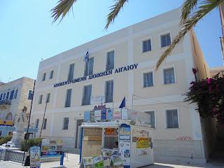 το κτίριο της Αποκεντρωμένης Διοίκησης του Αιγαίου στην Ερμούπολη