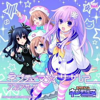 Neptune☆Sagashite (ネプテューヌ☆サガして) by Afilia Saga [LaguAnime.XYZ]