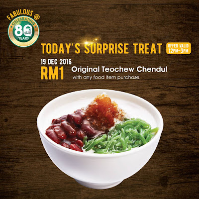 Penang Road Famous Teochew Chendul Discount Promo