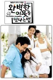 Xem Phim Người Hàng Xóm Hoàn Hảo 2012