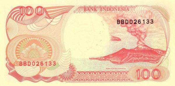 100 rupiah 1992 belakang