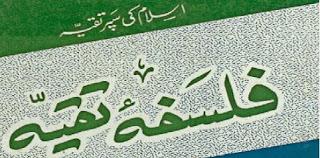 http://books.google.com.pk/books?id=9CU-BQAAQBAJ&lpg=PP1&pg=PP1#v=onepage&q&f=false