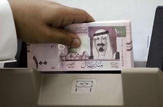 معاد نزول رواتب وصرف الرواتب فى السعودية , تاريخ نزول رواتب الموظفين فى السعودية 2018 ايداع راتب جمادي الاول 1439