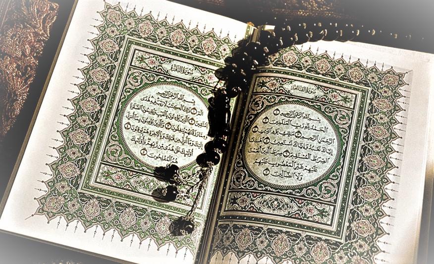 Upaya Memahami al-Quran menurut Ulama
