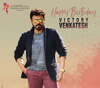 Victory-Venkatesh-s-Next-In-Trivikram-Direction-Andhra-Talkies