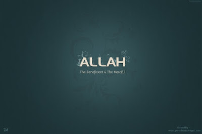 ALLAH-Name-Beautiful-Islamic-Wallpaper