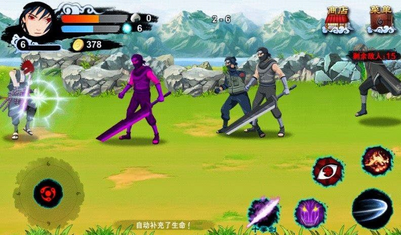 Download Game Android Naruto v1.1.40 Apk