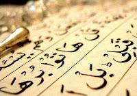 Kur'an-ı Kerim'in Surelerinin 4. Ayetlerinin Türkçe Açıklamaları