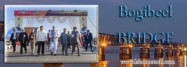 Bogibeel bridge India