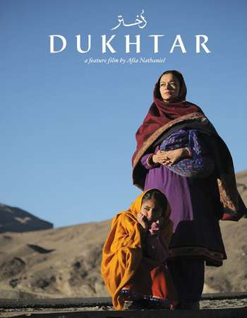 Dukhtar 2015 Pakistani 720p BRRip ESubs