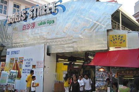 Bugis Street, Singapura