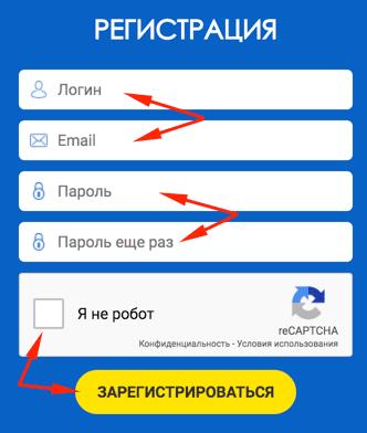 Регистрация в Mydex 2